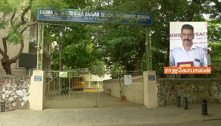மாணவிகளிடம் தொடர்ந்து அத்துமீறலில் ஈடுபடும் பி.எஸ்.பி.பி. பள்ளி ஆசிரியர்..  நடவடிக்கை எடுக்க கனிமொழி வலியுறுத்தல் - Polimer News - Tamil News | Latest  Tamil ...