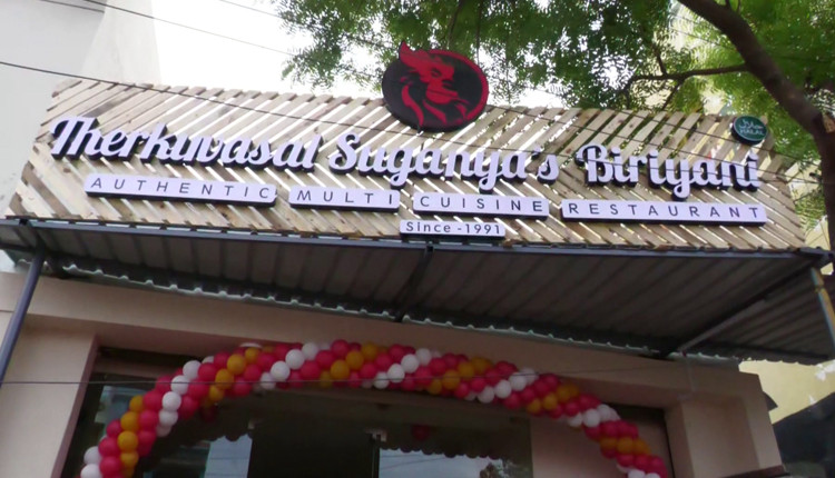 மதுரையில் பழைய 5 பைசாவுக்கு பிரியாணி ; தனி மனித இடைவெளியின்றி குவிந்த மக்கள்  - Polimer News - Tamil News | Latest Tamil News | Tamil News Online |  Tamilnadu News